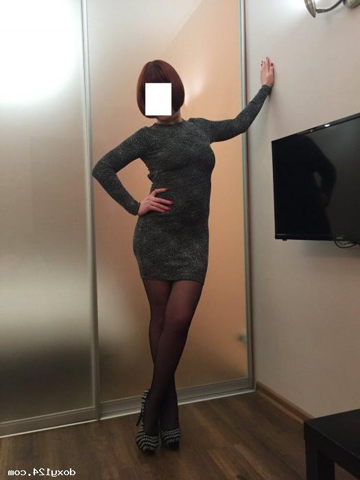 Индивидуалка Виола Татьяна, 27 лет, метро Люблино