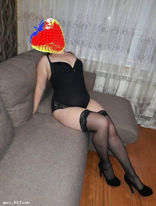 Проститутка Ангилина, 37 лет, метро Севастопольская