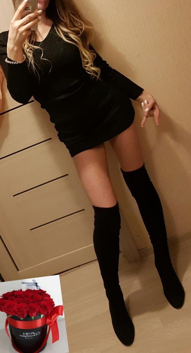Проститутка Азиаточка, 29 лет, метро Улица Милашенкова