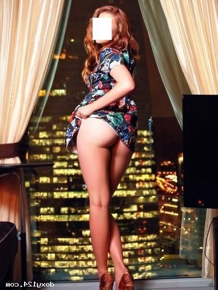 Проститутка Инга, 27 лет, метро Цветной бульвар