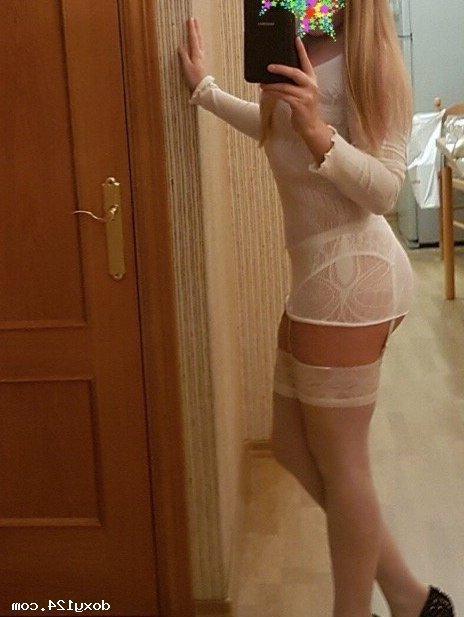 Проститутка КСЕНЬЯ, 43 года, метро Румянцево