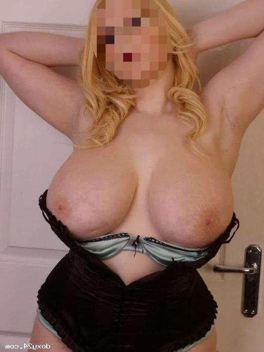 Проститутка Ксения, 37 лет, метро Терехово