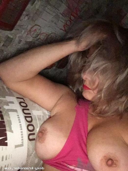 Проститутка Мирослав, 36 лет, метро Бульвар Дмитрия Донского