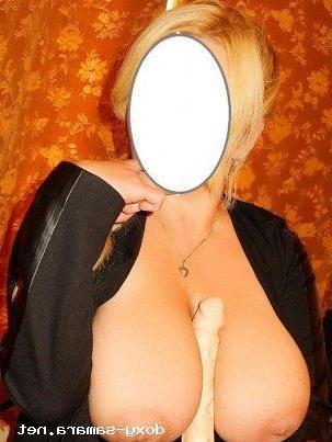 Проститутка Мирослава, 43 года, метро Кожуховская