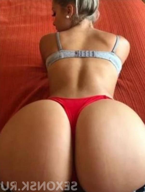 Проститутка Молли, 32 года, метро Борисово