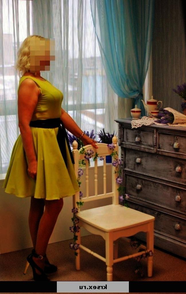Путана Марго, 44 года, метро Фрунзенская